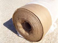 Геотекстиль тканый (геоткань)